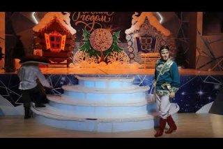 Embedded thumbnail for Детский театрализованный утренник  по мотивам русской народной сказки «Морозко»