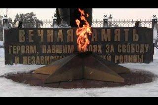 Embedded thumbnail for День памяти о россиянах исполнявших служебный долг за пределами Отечества