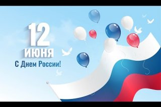 "Embedded thumbnail for Онлайн-проект ""Россия, которой горжусь"""
