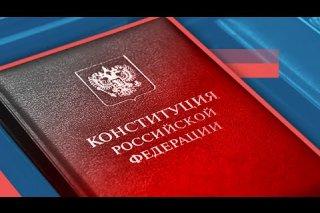 Embedded thumbnail for Торжественное мероприятие в рамках Дня Конституции Российской Федерации