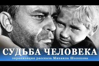 Embedded thumbnail for Проект «Великое кино великой страны »